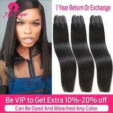 Ali Sugar девственные волосы, волнистые бразильские человеческие волосы, средний коэффициент, 3 пряди, 10-28 дюймов, прямые необработанные человеческие волосы, пучок, предложение