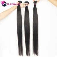 Silkswan человеческие волосы 34 36 38 40 50 дюймов бразильские волосы remy прямые пучки натуральные черные волосы наращивание волос для женщин