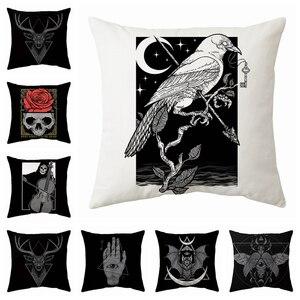 Decorative square pillow cushi