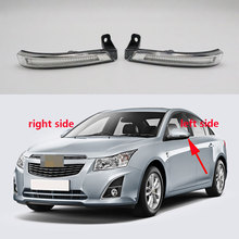 Car Outside Rearview Mirror Light Wing Door Side Mirror Turn Signal Lamp For Chevrolet Cruze J300 2009 2010 2011 2012 2013 2014