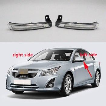Автомобильный наружный зеркальный светильник заднего вида, указатель поворота бокового зеркала для Chevrolet Cruze J300 2009 2010 2011 2012 2013 2014