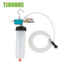 Сменный инструмент для замены автомобильного масла тормозной жидкости гидравлическая муфта масляный насос масляный отбеливатель пустой обмен осушенный комплект