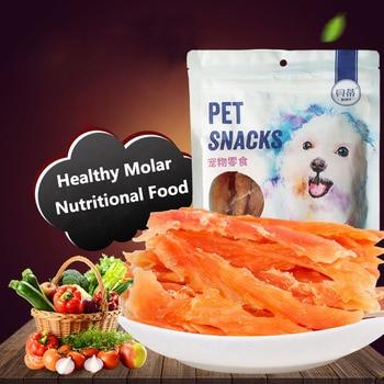 100% natural pet dog trainning reward food chicken thread  Pet Snack Molar Teeth Chicken jerky Dog Snacks supplies 400g 2 packs 1