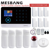 home wifi alarm system kits wireless security alarm Burglar GSM system APP control with infrared door smoking sensors dectetor