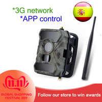 Willfine 3G Forest Cameras 56pcs invisible IR LEDs 3G Hunting Camera 3G network Wildlife Camera 3G Wild Cameras Free Ship