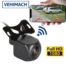 1080P Wifi Camera Rear View 12V 170 Degree Waterproof Reverse Rearview Lens DVR Vehicle Backup Parking Auto Night Monitor Vision