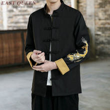 Chinese Jacket Oriental Clothes Men Autumn Dragon Embroidery Bruce Uniform Chinese Mandarin Jacket Shanghai Tang Clothing KK2905(China)