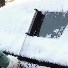 Автомобильная лопата для снега, зимняя, автомобильная, снежный скребок для льда, щетка для уборки снега, зимний инструмент, новинка, Прямая поставка, nov20