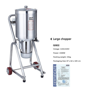 32L Commercial cutter Meat/Vegetable Cutting machine High speed cutting crusher QS832 Electric vegetable cutter 220v/110v 1500w