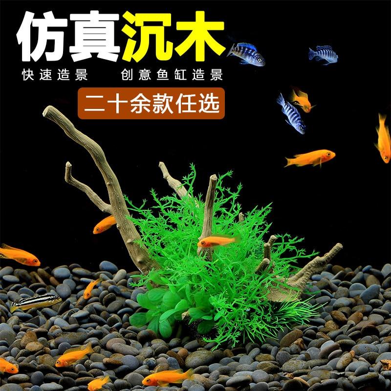 serbatoio di pesci dacquario pianta plastica artificiale erba verde decorazione
