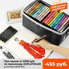 36/80/168/262 Colors Double Headed Art Marker Pen Set Artist Sketch Oily Tip Alcohol