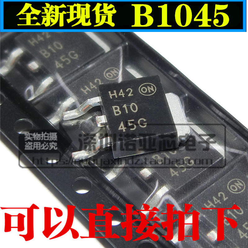 10pcs/lot New MBRD1045 10A 45V Patch TO-252 Rectifier 45G Schottky Diode