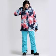 GSOU Снежный костюм для сноуборда Женская лыжная куртка брюки зимний водонепроницаемый ветрозащитный дышащий Лыжный костюм Верхняя спортивная одежда пальто