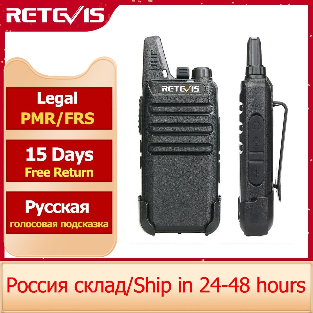 RETEVIS RT622 Mini Walkie Talkie PMR 446 PTT Portable Walkie-talkies 2 pcs Two way Radio Portable Radio for Hunting Hotel RT22