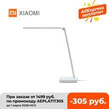 Xiaomi mijia candeeiro de mesa lite led ler lâmpada de mesa estudante escritório mesa luz dobrável portátil cabeceira luz da noite 3 modos brilho