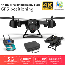 KY601S KY601G 4K HD Camera 5G WIFI HD Camera 1080P Foldable Drone With Wide-angl