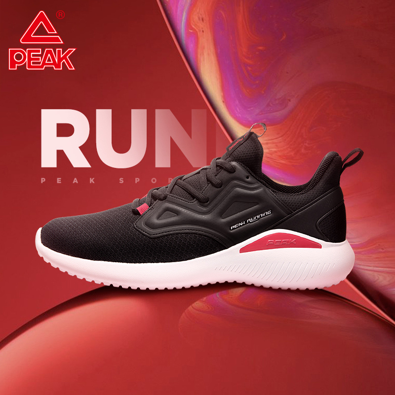 PEAK 2020 New Men Running Shoes Lightweight Breathable Shock Absorption Sneakers Fashion Comfortable Outdoor Casual Shoes