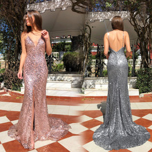 Позднее торжественное платье Модное Новое Стильное Европейское и американское внешнее платье Amazon сексуальный глубокий V Camisole формальный Dr