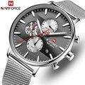 NAVIFORCE топ мужские часы брендовые Роскошные модные кварцевые мужские водонепроницаемые часы спортивные стальные военные наручные часы Relogio ...