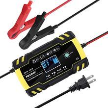 Автоматическое умное зарядное устройство/вспомогательное устройство 12 V/8A 24 V/4A импульсное Ремонтное зарядное устройство с ЖК-дисплеем, Сенсорный режим зарядки