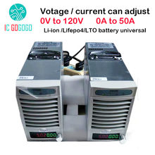 0V à 120V 50A tension courant réglable chargeur de batterie Smart Li-ion Lifepo4 LTO 12V 24V 48V 60V 72V 84V 96V 10A 20A 40A 45A(China)