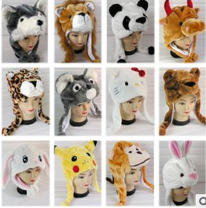 Cute Bunny Plush Cartoon Animal Hat Simulation Animal Hat Warm Earmuff Children's Performance Props