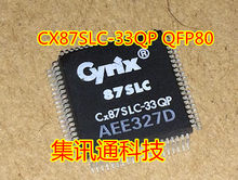 100% جديد وأصلي CX87SLC-33QP QFP80 CYRIX(China)