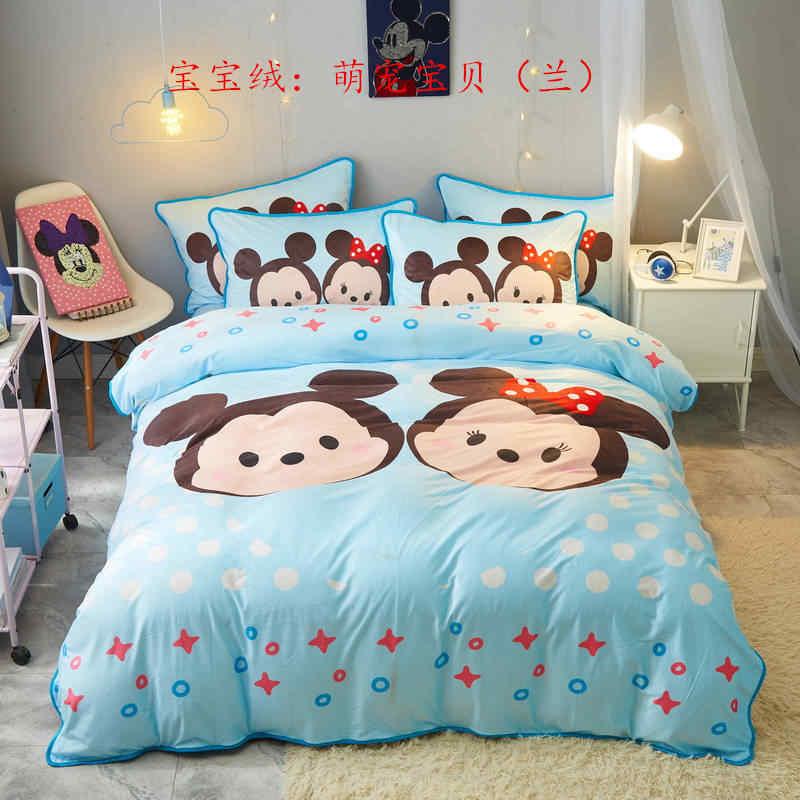 light blue tsum tsum comforter bedding set queen size bed sheet for girl s home decor twin duvet covers coverlet single kids 3d