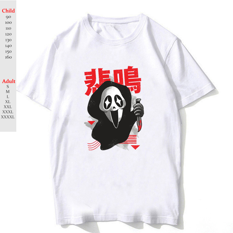 summer-trendy-men-women-kids-funny-horror-graphic-t-shirt-cartoon-font-b-pokemon-b-font-t-shirts-harajuku-jack-t-shirt-parent-child-clothes