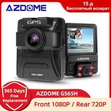 AZDOME Auto DVR Auto Kamera GPS Hinten Kamera Dash Cam Auto Video Recorder Dual Lens 1080P HD Nachtsicht parkplatz Monitor GS65H