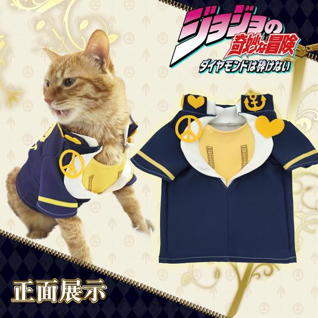 Anime JoJo's Bizarre Adventure Higashikata Josuke Cat Cosplay Costume T-shirt Cute Dog Clothing Pet supplies Photo prop Gifts 5