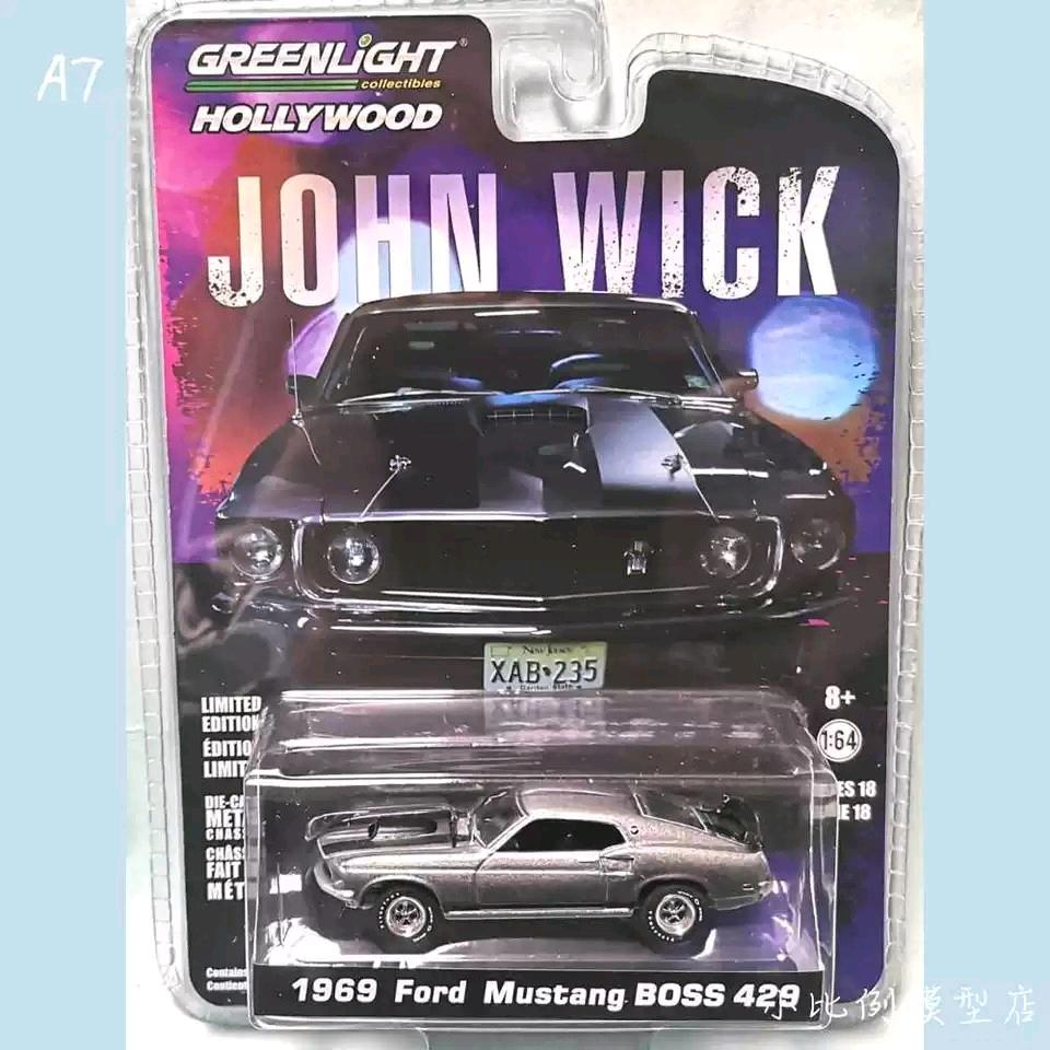 Greenlight CARS 1/64 1969 FORD Mustang BOSS 429   John Wick Collector Edition Metal Diecast Model Car Kids Toys Gifts