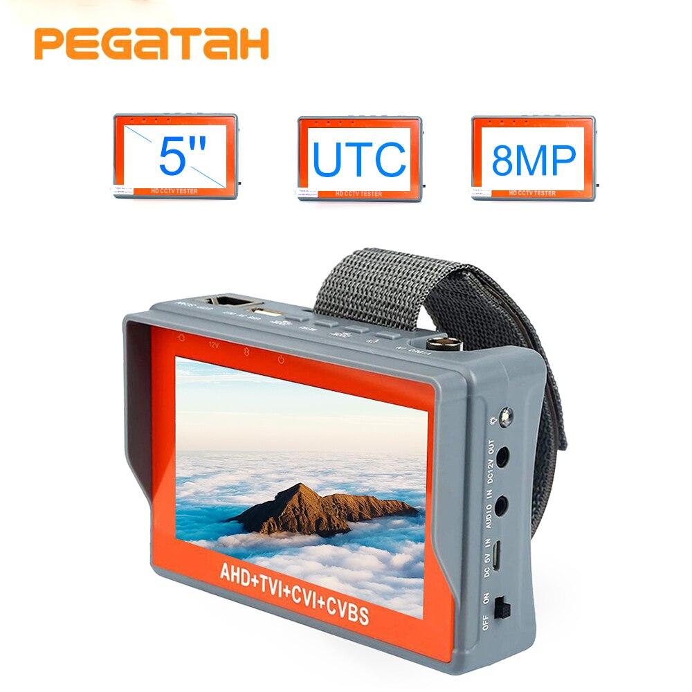 5 Inch 8MP CCTV Camera Tester AHD Tester Monitor TVI CVI CVBS Portable CCTV Tester Monitor Support UTP PTZ Tester Cameras