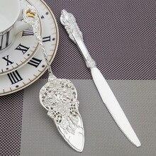 Серебряный барочный нож для свадебного торта комплект лопат серебряные столовые приборы на день рождения лопатка для торта украшения пиццы резак инструмент 8 дюймов