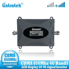 Lintratek CDMA 2G 850MHz Signal booster repeater Cellular gsm 3g 850 MHz Mobile phone amplifier with LCD display