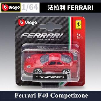 цена Bburago 1:64 Ferrari f40 Competizone alloy models Car model Toy collection gift онлайн в 2017 году