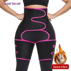 Corsé secreto de neopreno Shaperwear mujeres de alta cintura en relieve muslo Trimmer Control de la panza Sauna efecto faja de cintura de entrenamiento