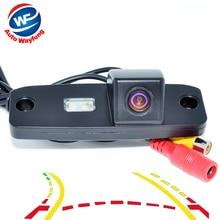 Back-Camera Dynamic Trajectory Accent Terracan Hyundai Elantra Tucson Kia Sportage Parking-Line