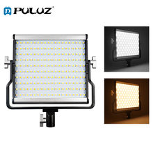 Puluz 15 w 1650lm 200 leds 3200-5600 k escurecimento estúdio luz de vídeo led foto luz (plug eua)