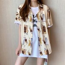 К 2020 Году Новых Корейских Лето Женская Рубашка С Отложным Воротником Офис Блузка Женщины Мода Коротким Рукавом Плюс Размер Леди Топы Blusa Рубашка