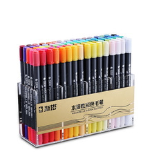 Watercolor Marker Package Cartoon Double-Headed Soft Head Painting Brush Water Soluble Pen Children #8217 s Painting Brush tanie tanio Z tworzywa sztucznego Akwarela pędzla 6 lat 3110 Painting Supplies The Aqueous Flexible Tip Marker 12 Colors 24 Colors 36 Colors 48 Colors 80 Colors
