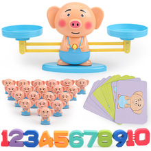Montessori Math Balance Scale Digital Table Monkey Pig Dog Animal Diagram Game Educational Toy Baby Preschool Math toddler Toys monkey number balance math toys match balancing scale game board game educational toy for child to learn add and subtract