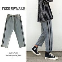 INS Trend of Fashion Men Straight-Cut Jeans Autumn Korean-style Loose-Fit Pendant Sense Capri Pants Hong Kong Style Casual Pants(China)
