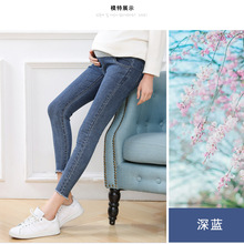 Trousers Clothing Pregnancy-Pants Maternity-Jeans Women Skinny for Spring Summer Elastic