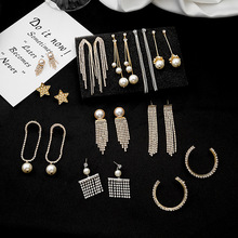 Shiny Crystal Simulated Pearl Long Tassel Earrings for Women Simple Gold Color Bling Geometric Statement Earrings Jewelry Gift korean japanese simulated pearl opal long drop earrings for women gold color metal shiny cz crystal statement earrings jewelry