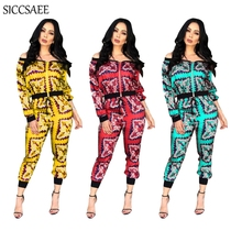 Floral Print Two Piece Set Women Off Shoulder Crop Top And Pants Sweat Suit Sexy Casual Matching Sets Clothing Activewear Outfit plus cold shoulder floral print flowy top