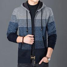 Корейский свитер 2020 мужской на осень и зиму с бархатным утеплителем