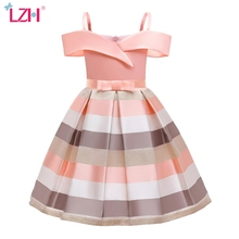 LZH Girls party dress 2021 New Childrens Clothing Suspender Princess Dress Children Strapless Color Matching Striped Dresses