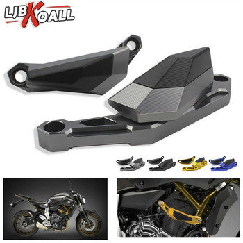 For YAMAHA MT-07 FZ-07 FZ07 MT07 MT 07 Motorcycle Crash Protector CNC Engine Cover Frame Sliders FZ 07 2014 2015 2016 2017 2018 mt07 motorcycle cnc aluminum rear fender and chain cover for yamaha mt 07 2013 2017 fz 07 2015 2017
