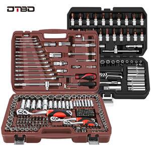 DTBD Torque Wrench Socket-Set Combination-Bit-A-Set Diy-Tools Keys Universal Multifunction